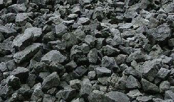 Minerály a horniny slovenska :: prepni na celú stránku